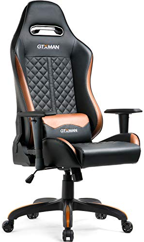 GTXMAN Racing Style Gaming Chair Height Adjustable Swivel PC Computer Chair with Headrest and Lumbar Support Leather Reclining Executive Office Chair Brown