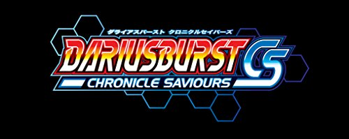 DARIUSBURST CHRONICLE SAVIOURS (JAPAN IMPORT)