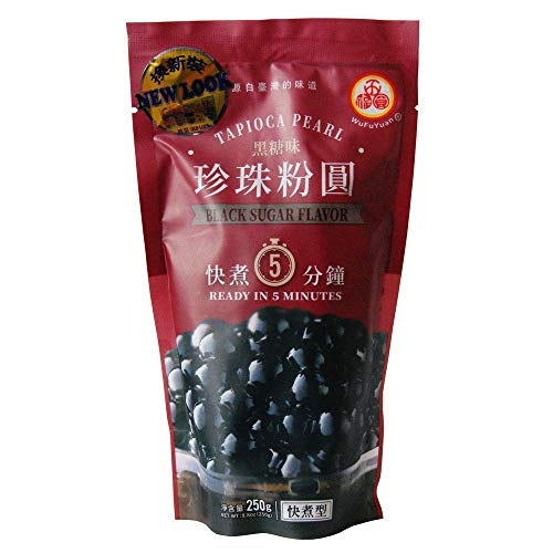 Tapioca Pearl – Black Sugar Flavor (Ready in 5 Minutes).