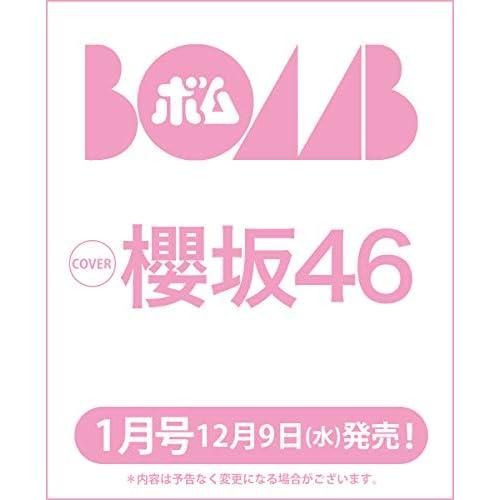 BOMB 2021年1月号 表紙画像