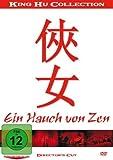 Ein Hauch Von Zen - King Hu Collection [Director's Cut]