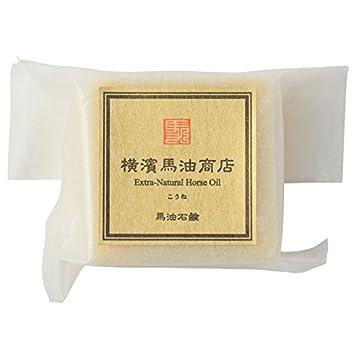 無添加馬油石鹸 (こうね馬油) 100g