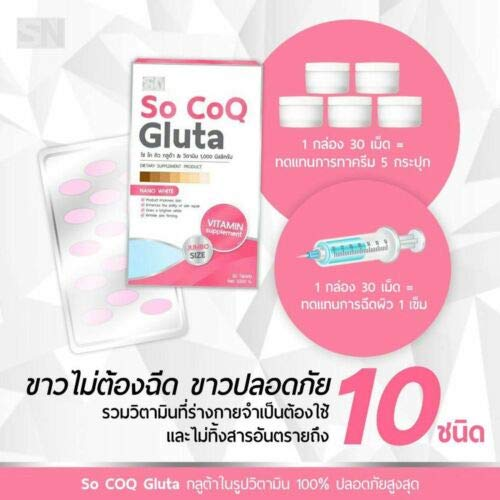 So CoQ Gluta & Collagen 1000 Mg. Whitening Skin Strengthening 30 capsules 100Box