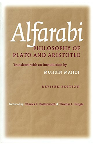 Philosophy-of-Plato-and-Aristotle-Agora-Editions