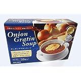 フリーズドライ オニオングラタンスープ 10食 炒めタマネギ2.5倍でさらにおいしく