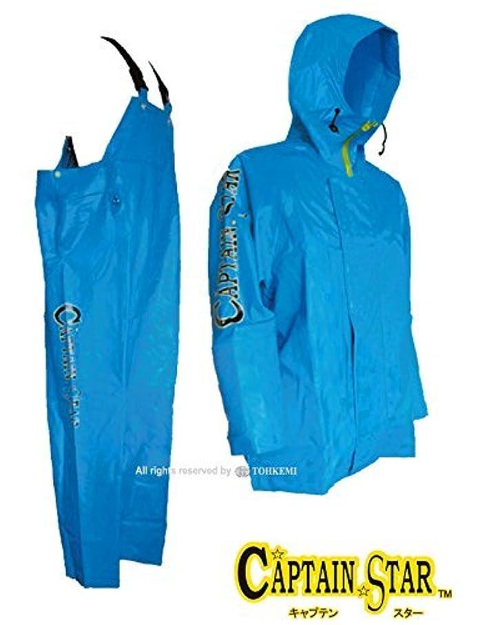 大きなスケールで見るとセッティングベックスリプナー(LIPNER) タフ防水防寒スーツ フォルテ