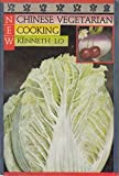 img - for New Chinese Vegetarian Cooking book / textbook / text book