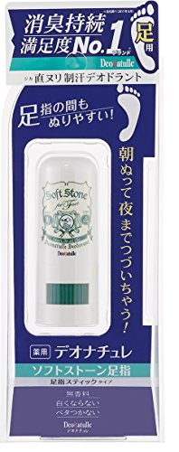 Stone Soft (Japanese Deodorant Deonachure soft stone toe)