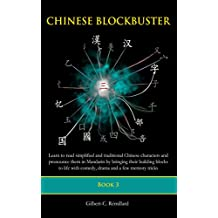 Chinese Blockbuster 3: Learn to read simplified and traditional Chinese characters and to pronounce them in Mandarin by bringing their building blocks to life with comedy, drama and memory tricks.
