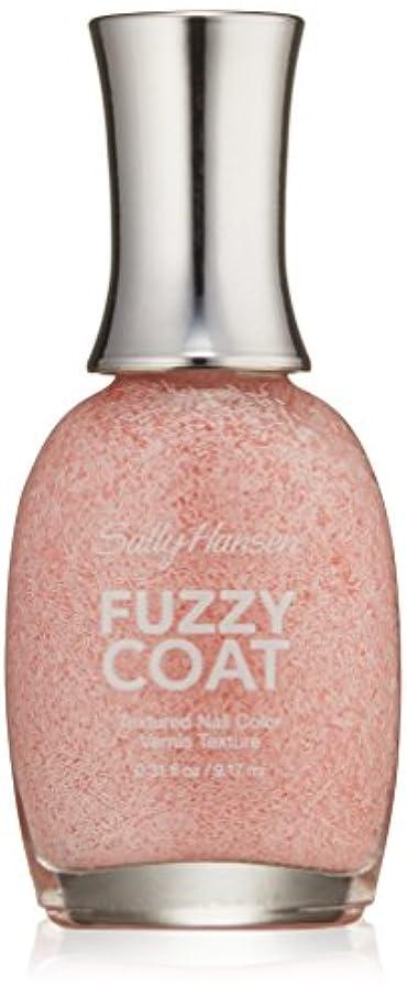 新鮮なひまわり迷信SALLY HANSEN FUZZY COAT TEXTURED NAIL COLOR #100 WOOL LITE