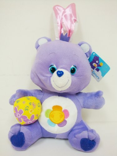 - Care Bears Harmony Bear 11.5 Sitting Bunny Care Bear