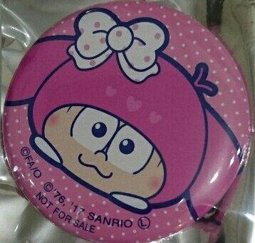 独創的 おそ松さん サンリオ サンリオ もちマス 購入特典 缶バッジ 缶バッジ トド松 トド松 B01N9YTII4, ルノールリヴィエール:488533ac --- arianechie.dominiotemporario.com