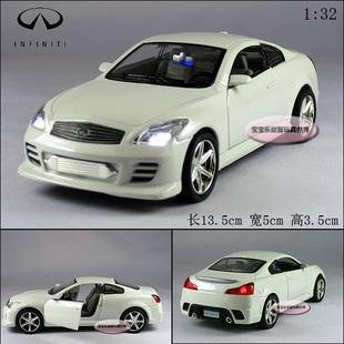 Amazon com : New Infiniti G37 1:32 Alloy Diecast Model Car