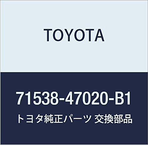 TOYOTA Genuine 71538-47020-B1 Sear Cushion
