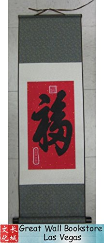 - Chinese Scroll on Silk with Chinese Character