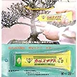 Callousmate Pruning Compound