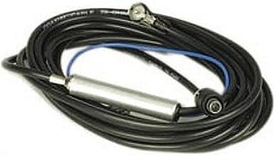 Rta 204 002 0 Verlängerungskabel Mit Stromeinspeisung Für Antennenverstärker 450cm 75 Ohm Kabel Mit Raku 2 Stecker Elektronik