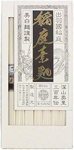 無限堂 稲庭そうめん 紙箱入り 315g(45g×7束) (IS-10)