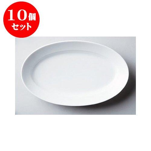 10個セット デリカウェア パエリア31cmプラター [31.2 x 19.2 x 4.2cm] 【洋食器 レストラン ホテル カフェ 飲食店 業務用】   B01M6CXYCJ