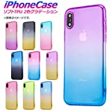 AP iPhoneケース ソフト TPU 2色グラデーション 透明色でキレイ♪ パープル×ブルー iPhone5/5s/SE AP-TH388-PUBL-5