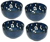 Namako Japanese Cherry Blossom Set of Four 5 Inch Bowls