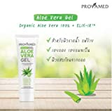 Organic Aloe Vera Gel 100% With organic Aloe Vera