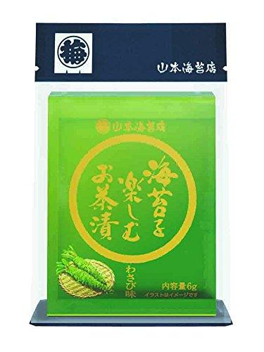 tienda de Yamamoto Nori Ochazuke (r?bano picante japon?s) 5 ...