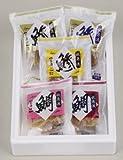 牧島流 鯵茶漬け・鯛茶漬け 全種類入りセット 【15食分】