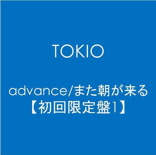 Advance Mata Asa Ga Kuru Ltd.A