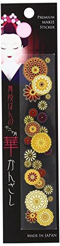 Maiko Ladys Kanzashi Makie Decoration Stickers (Kiku)