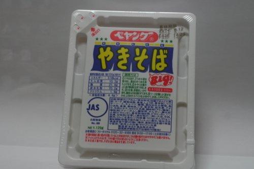 Peyang Yakisoba (5pacs) (Popular Yakisoba Noodles Second in Japan)【japan Import】