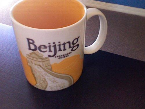 Sakura China Mug (Starbucks Beijing(china) Icon City Collection Mug)