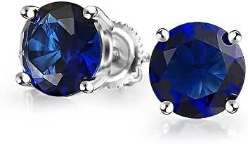 Bling Jewelry Round Simulated Sapphire CZ Screwback Studs 925 Silver 7mm