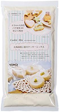 北海道産小麦のクッキ…