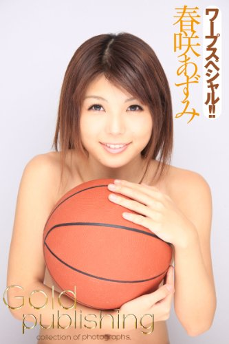 Azumi Harusaki Waap Sp (Japanese Edition) 41rkEHj3zqL