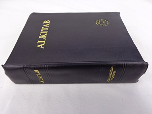 Indonesian Bible / Alkitab Lai 1974 TB Small Edition with Thumb Index / PVC Cover / Teks Terjemahan Baru / ALK TB 032 TI