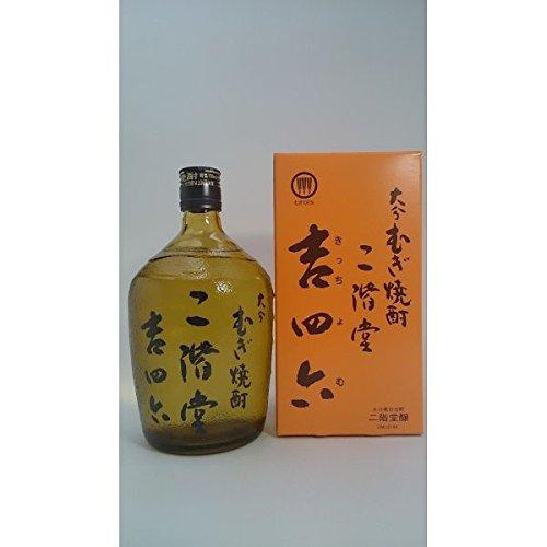 二階堂 吉四六 ガラス瓶 720ml