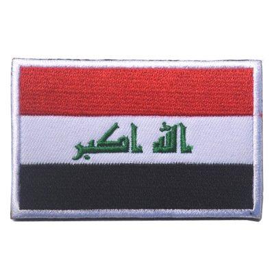 ShowPlus Iraq IQ Flag Military Embroidered Tactical Velcro Patch Morale Shoulder Applique