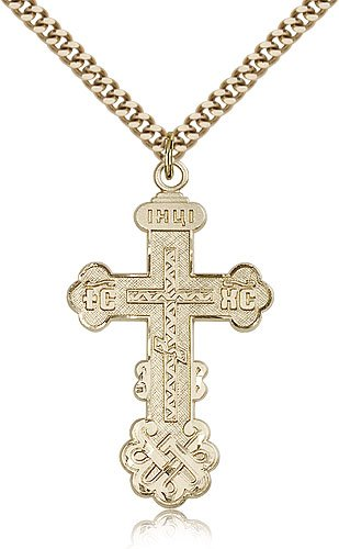 Gold Plated Cross Pendant Including 24 Inch Necklace Cross Pendants