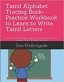 Tamil Alphabet Tracing Book- Practice Workbook to Learn to Write