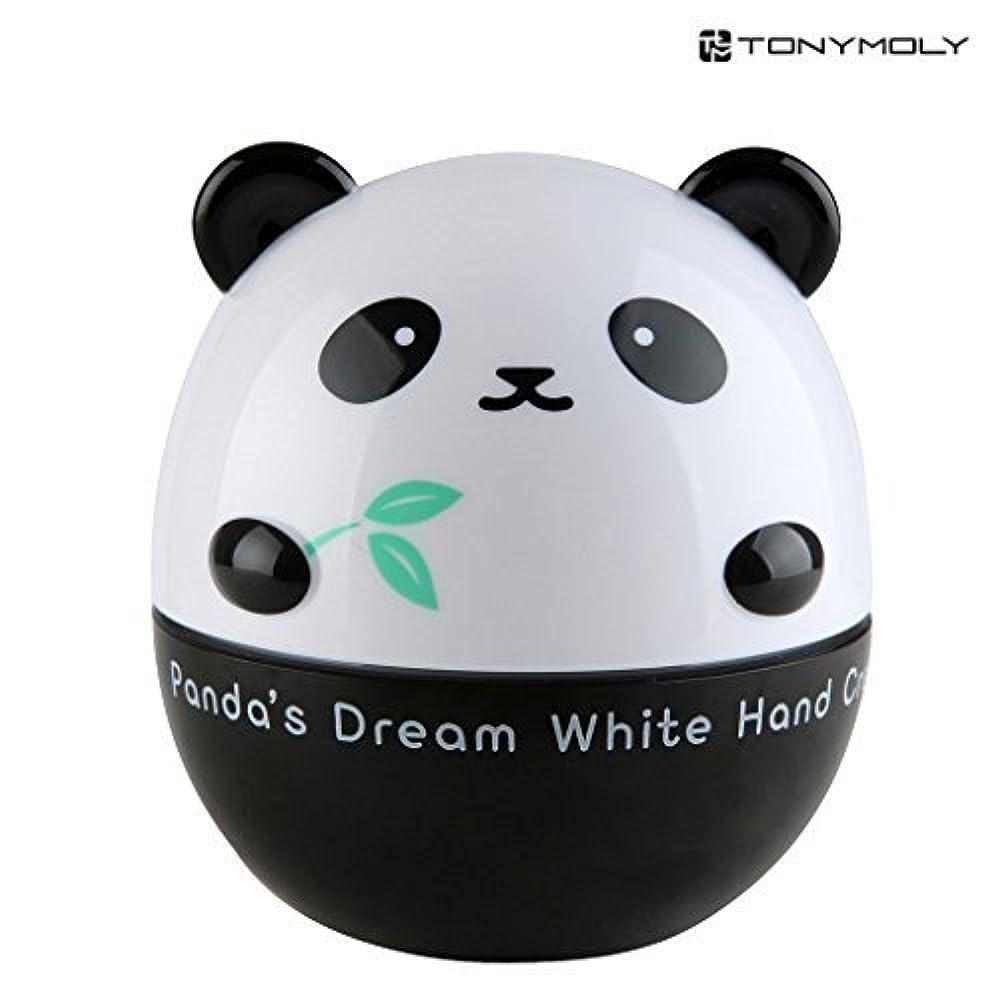 カフェ出身地ムスTONYMOLY Panda's Dream White Hand cream by TONYMOLY [並行輸入品]