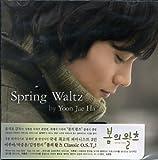Spring Waltz - Classic O.S.T.
