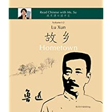 "Lu Xun ""Hometown"" - 鲁迅《故乡》: in simplified and traditional Chinese, with pinyin and other useful information for self-study (Read Chinese with Ms. Su - Series I Book 2)"
