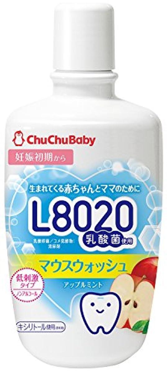 マイクロプロセッサ出します震えL8020 乳酸菌 チュチュベビー マウスウォッシュ 口臭 300ml