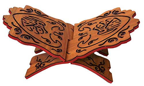 Rihal Holy Al-Quran Book Stand AMN134 Muslim Wooden Carved Rehal Folding Display Bible Magazine Cookbook Holder Rack Islam Gift - Big Size