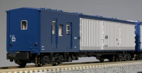 Railway Post Office/Baggage Car [Tokaido-Sanyo] (6-Car Set) (Model Train) by -