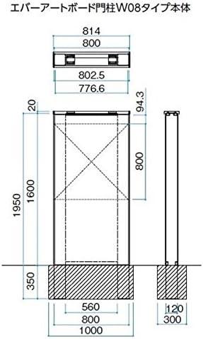 タカショー エバーアートボード門柱 W08タイプ 石柄 『機能門柱 機能ポール』 さびグリーン