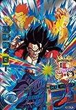 ドラゴンボールヒーローズ / HGD9-CP2 孫悟飯:GT CP
