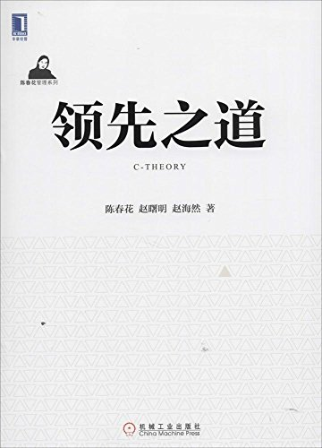 The road ahead(Chinese Edition)