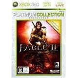 FABLE II(フェイブル2) Xbox 360 プラチナコレクション(DLC:「ノットホール島」「未来の行方」収録)【CEROレーティング「Z」】